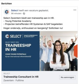 Voorbeeld Facebook vacature - Facebook vacatures vind nieuwe werknemers via social media - Lincelotkopie